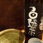 賀楽太 - 片口2杯目の地酒