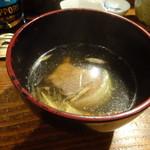 賀楽太 - カツオの潮汁