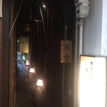 Tsukiakari - 外観4:通路