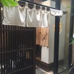 月あかり - 外観7:飲食店入口