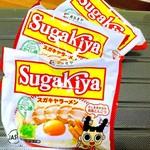 スガキヤ イオン東大阪店 -