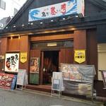 Gyoshoutakaaki -