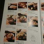 蕎麦六本 - 料理メニュー