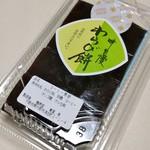 龍泉堂 - 料理写真:コーヒーわらび餅(430円)