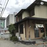 ごんた寿し - 加古川、家近のR2沿いの寿司割烹です(2018.9.30)