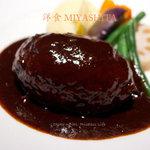 洋食ミヤシタ -