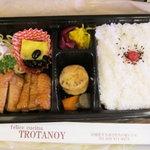 TROTANOY - 若鶏きあげ煮弁当