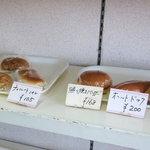 TROTANOY - 調理パン