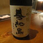 9364805 - 田酒で有名な西田酒造の大吟醸「善知鳥」(うとう)
