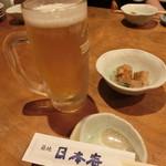 築地日本海 - 生ビール&お通し