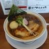 麺や マルショウ - 料理写真:中華そば 夜空750円