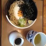一りん - 料理写真: