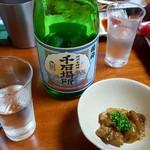 寿司のまつくら - 2017/9  増毛の地酒「国稀」の特別本醸造