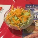 アンナプルナ - サラダのアップ