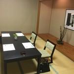 日本料理 華厳 - とあるお部屋の内観
