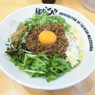 濃厚担々麺はなび - 料理写真:カレー台湾まぜそば