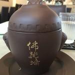 Chuugokuryourikujikuji - 中華雑炊の入る可愛らしい容器