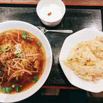 紅福酒家 - 台湾ラーメンと炒飯セット