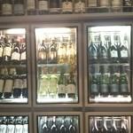 グリーングリル - ワインセラー