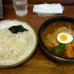 93646596 - 知床鶏のスープカレー