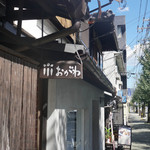 Ogawa -