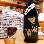 寿しの いく味 - 早瀬浦夜長月特別純米(福井)
