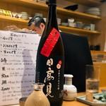 寿しの いく味 - 日高見弥助純米吟醸(宮城)