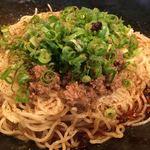汁なし担担麺専門 キング軒 - 大盛り3辛680円