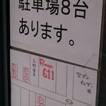 Ramen611 -
