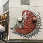 中華そば 満鶏軒 - 麺魚時代の絵がまだ残ってます