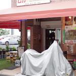 カフェと印度家庭料理 レカ - 店舗外観