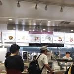 IKEAレストラン - メインのレーン