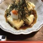 酒肴 太一郎  -
