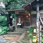 喫茶去 - 雨の中しっとりと佇む趣ある日本家屋の正面が喫茶去、となりには韻松亭。