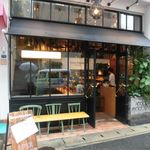 Days Kitchen Vegetable House - Days Kitchen Vegetable House 2018年5月28日オープン ピザ 乙仲通り(元町)