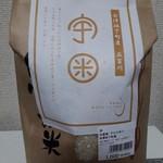 道の駅あいづ - 料理写真:新米・2kg(1000円)