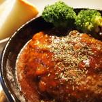 Dining85 - 煮込みハンバーグ