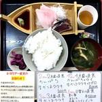 勘太そば - 勘太そば 日替わり \580(税込)
