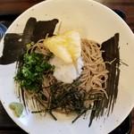 たにわき - 料理写真: