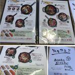 ビオまりん - 半島キッチンビオまりん(愛知県田原市)食彩品館.jp撮影