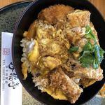 豚福亭 - 美味しいかつ丼