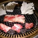 焼肉五苑 八幡店 - 肉
