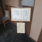 和食処 ひかり亭 - 本日のランチの内容