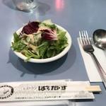 レストランぱらだいす - セットのサラダ