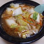 さわき - 料理写真:スタミナラーメン(650円)