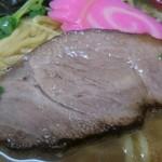 旭川ラーメン さいじょう -  ロース肉チャーシュー
