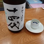 日本酒セルフ飲み放題 天満の店 -