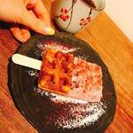 Kyocafe chacha -