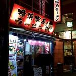 春樹 - 日銀通り沿い