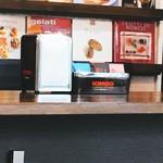 ラトリエ モトゾー - カフェはKimbo